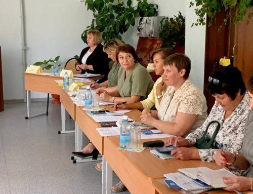 XXII областная научно-практическая конференция руководителей образовательных организаций